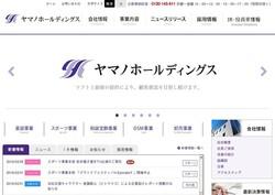 biyouhitsu47.jpg