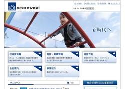 building-chintai1.jpg