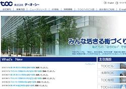building-chintai2.jpg