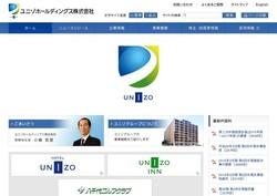 building-chintai3.jpg