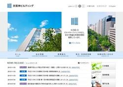 building-chintai4.jpg