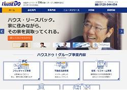 fb302.jpg