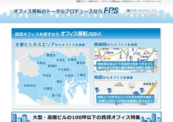 fb362.jpg