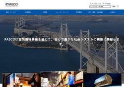 k-sokuryo111.jpg