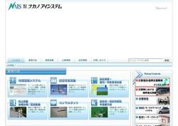 k-sokuryo511.jpg
