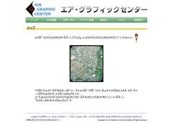 k-sokuryo711.jpg