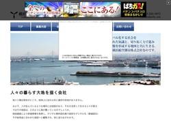 k-sokuryo811.jpg