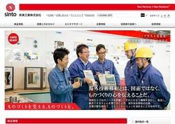 kikaimaker10215.jpg