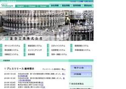 kikaimaker10313.jpg