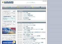 kikaimaker10813.jpg