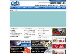 kikaimaker12013.jpg