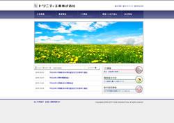 kikaimaker12413.jpg
