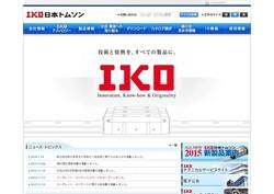 kikaimaker15913.jpg