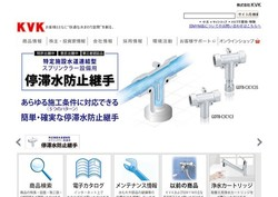kikaimaker16215.jpg