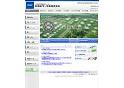 kikaimaker16713.jpg