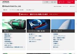 kikaimaker17413.jpg