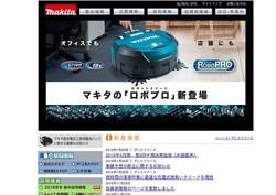 kikaimaker17513.jpg
