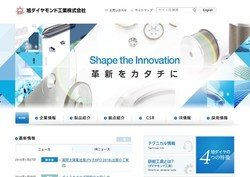 kikaimaker2013.jpg