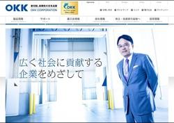 kikaimaker4117.jpg
