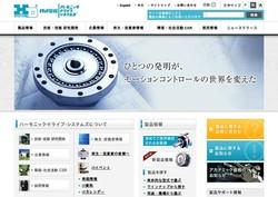 kikaimaker9215.jpg