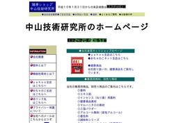 kouryou9.jpg