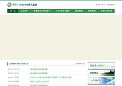 nouyaku13.jpg