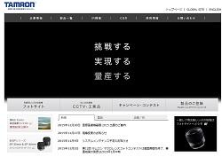 seimitsukiki22.jpg