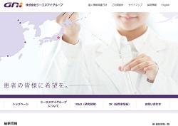seiyaku3-1.jpg