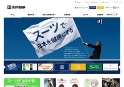shinshi1.jpg