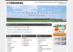 shiryo13.jpg