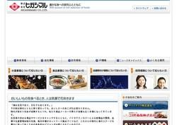 shiryo31.jpg