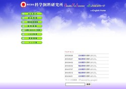 shiryo61.jpg