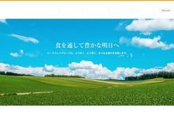 syokuzai13.jpg