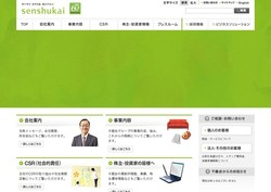 tsuhan51.jpg