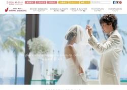 wedding611.jpg