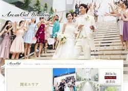 wedding811.jpg