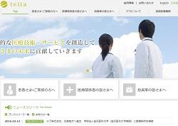2iryouhoka1.jpg