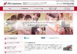 dobutsu3.jpg
