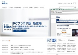 eizou-music11.jpg