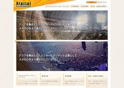 eizou-music18.jpg
