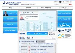 eizou-music24.jpg
