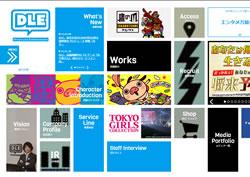 eizou-music7.jpg