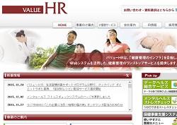 hoka-service14.jpg