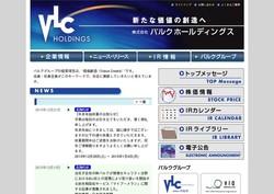 hoka-service4.jpg