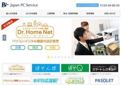 hoka-service8.jpg