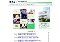 iryoukiki-syousya251.jpg