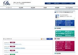iryoukiki-syousya41.jpg