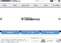 iryoukikimaker121.jpg