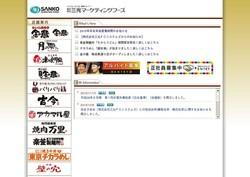 izakaya1.jpg