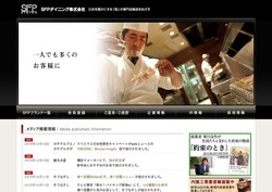 izakaya8.jpg